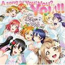 【取寄商品】 CD/A song for You! You? You!! (CD+DVD)/μ's/LACM-14951