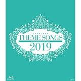 BD/THEME SONGS 2019 宝塚歌劇主題歌集(Blu-ray)/宝塚歌劇団/TCAB-124 [4/24発売]