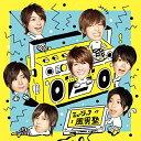 CD/ミュージック (CD+DVD) (初回限定盤A)/風男塾/TECI-722