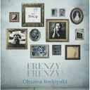CD/FRENZY/FRENZY2 (Blu-specCD2)/大沢誉志幸/MHCL-30190