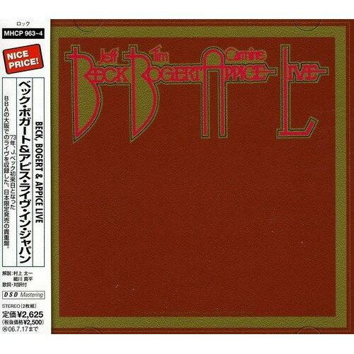 ロック・ポップス, アーティスト名・J CD () ()MHCP-963