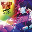 CD/1936 〜your songs〜 (通常盤)/山崎育三郎/UPCH-2092