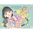 CD/Special Thanks! (初回限定盤/アニバーサリースペシャル盤)/東山奈央/VTZL-177 [8/5発売]