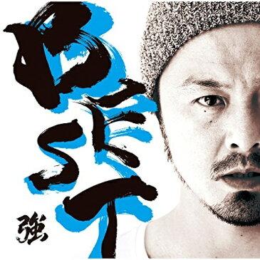 ★CD/BEST -ベスト- (通常盤/スペシャルプライス盤)/強/ZLCP-275