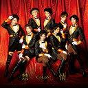 ★CD/禁情 (通常盤)/CoLoN:/EDCA-1012