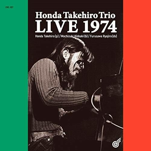 ジャズ, その他 CDHonda Takehiro Trio LIVE 1974OWL-7