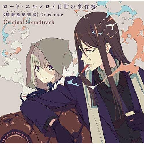 アニメソング, その他 CDII - Grace note- Original SoundtrackSVWC-70438