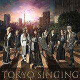 CD/TOKYO SINGING (初回限定書籍盤)/和楽器バンド/UMCK-7074