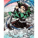 DVD/鬼滅の刃 第一巻 (DVD+CD) (完全生産限定版)/TVアニメ/ANZB-14771