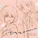 CD/Memories 〜あの花&ここさけ SONG COLLECTION〜/アニメ/SVWC-70443