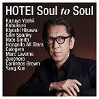 CD/Soul to Soul (CD+DVD) (初回生産限定盤)/布袋寅泰/TYCT-69186 [11/25発売]