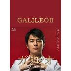 BD/ガリレオII Blu-ray BOX(Blu-ray)/国内TVドラマ/ASBDP-1082