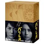 DVD/ガリレオ DVD-BOX (本編ディスク5枚+特典ディスク2枚)/国内TVドラマ/ASBP-4060