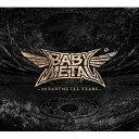 CD/10 BABYMETAL YEARS (CD+Blu-