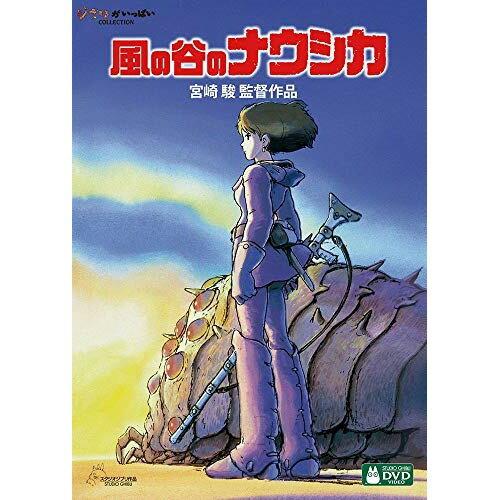 DVD/風の谷のナウシカ(本編ディスク+特典ディスク)/劇場アニメ/VWDZ-8188