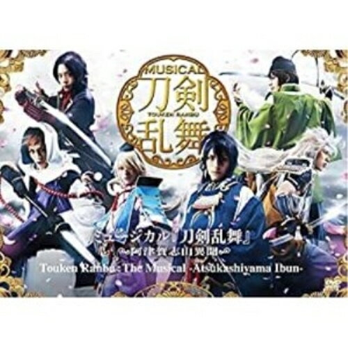 キッズ・ファミリー, 学習・教育 DVD Touken Ranbu:The Musical -Atsukashiyama Ibun-EMPV-12