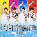 CD/Ganbare (CD-E...