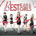 CD/BEST GIRLS (通常盤)/KARA/UMCK-1469