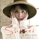 CD/SHANTI sings BALLADS/SHANTI/COCB-60120