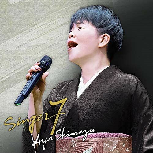 CD/SINGER7/島津亜矢/TECE-3630