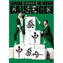 DVD/さらば青春の光 単独LIVE『大三元』/趣味教養/PCBE-12509