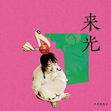 CD/来光/クボタカイ/DDCB-14076