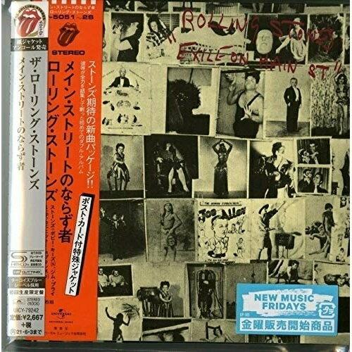 洋楽, ロック・ポップス CD (SHM-CD) (LP) ()UICY-79242