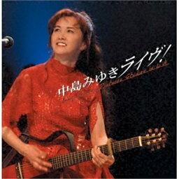 CD/中島みゆきライヴ! Live at Sony Pictures Studios in L.A. (ハイブリッドCD)/中島みゆき/YCCW-10014