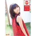 DVD/真野恵里菜シングルVクリップス 2/真野恵里菜/HKBN-50167