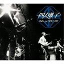 CD/Ride on SEE・SAW CD3枚組BOX(仮) (UHQCD)/四人囃子/PCCA-50306 [5/19発売]