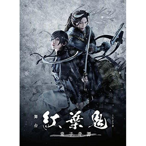 舞台, 演劇 BD(Blu-ray) (Blu-rayDVD) ()ANZX-10192