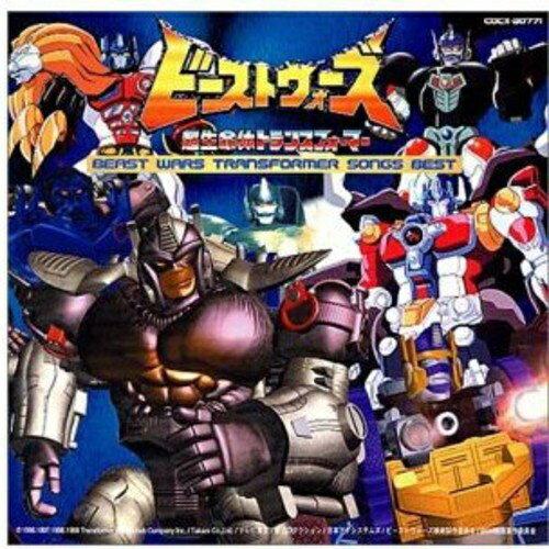 CD, アニメ CD--COCX-30771