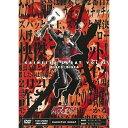 【取寄商品】 DVD/快傑ズバット VOL.2/キッズ/DUTD-6949