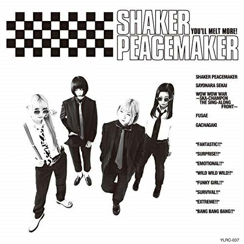 邦楽, ロック・ポップス CDSHAKER PEACEMAKER!YLRC-37