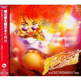 CD / Fire Bomber / マクロス7 ULTRA FIRE!! FIRE BOMBER BEST ALBUM / VTCL-60059