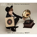CD/Nissy Entertainment 5th Anniversary BEST (2CD+2DVD) (通常盤)/Nissy(西島隆弘)/AVCD-96114