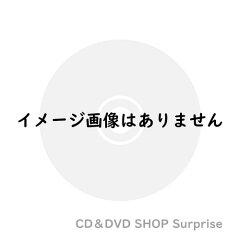 【送料無料】 CD/山下智久/愛、テキサス (DVD付) (初回限定盤A)/WPZL-30372 [2/29発売]
