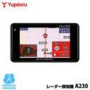 ユピテル GPS & レーダー探知機 A230 ワンボディタ...