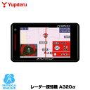 ユピテル GPS & レーダー探知機 A320α ワンボディ...