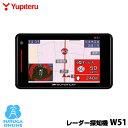 ユピテル GPS&レーダー探知機 W51 ワンボディタイプ ...