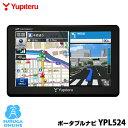 ユピテル ポータブルカーナビ YPL524 5.0型+201...