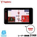 ユピテル GPS & レーダー探知機 Z190R アラートCG×Photo搭載 ...