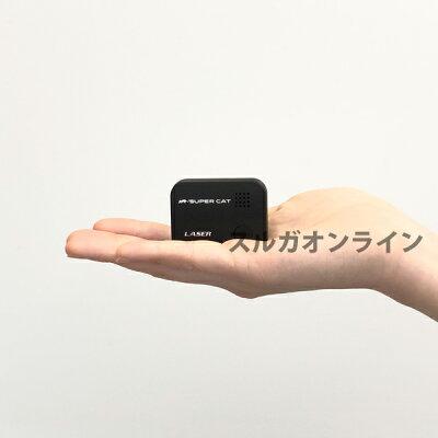 【新発売】ユピテル レーザー探知機 LS10 レーザー式オービス受信対応 画像1