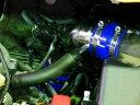 50系 エスティマ2.4L用AIR CONTROL CHAMBER