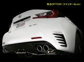 レクサスRC350F用PFSループサウンドマフラー/スルガスピード