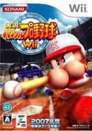 【中古】Wiiソフト 実況パワフルプロ野球Wii
