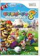 【中古】Wiiソフト マリオパーティ8【02P03Dec16】【画】