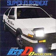 アニメ, その他 CD D D