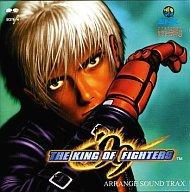 【中古】アニメ系CD THE KING OF FIGHTERS'99 Arrange Sound Trax