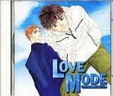 【中古】CDアルバム ドラマCD LOVE MODE/志水ゆき【10P18May11】【画】